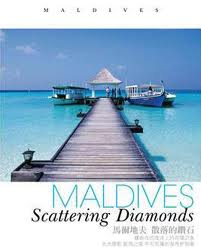 Мальдивы - (Maldives: Scattering Diamonds)