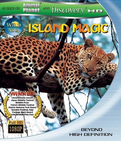 Discovery: Дикая Азия: Остров Волшебства - (Wild Asia: Island Magic)