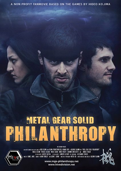Metal Gear Solid: Филантропы - (Metal Gear Solid: Philanthropy)