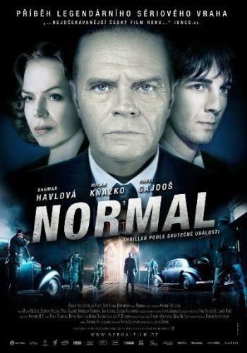Нормальный - (Normal)