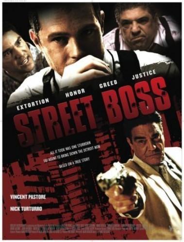 Уличный Босс - (Street Boss)