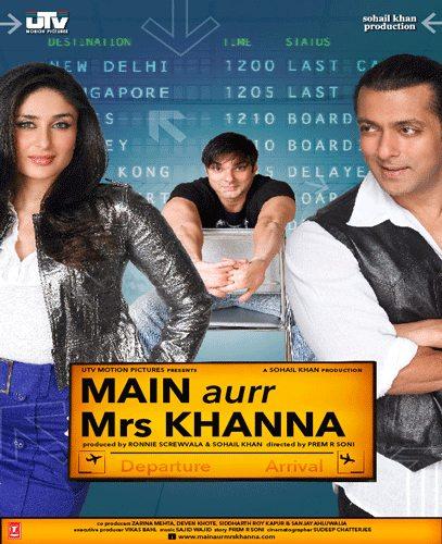 Мистер и миссис Кханна (Я и Миссис Кханна) - (Main Aurr Mrs Khanna)