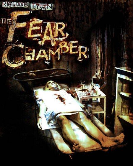Комната страха - (The Fear Chamber)