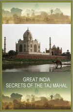 Ступени цивилизации. Великая Индия. Тайна Тадж-Махала - (Great India. Secrets of the Taj Mahal)