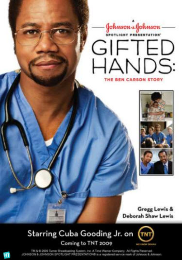 ������� ����. ������� ���� ������� - (Gifted Hands. The Ben Carson Story)