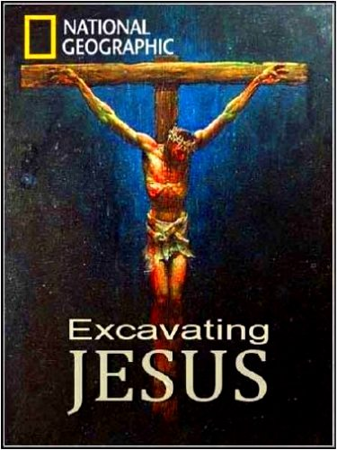 National Geographic: ������ ����� - (National Geographic: Excavating Jesus)