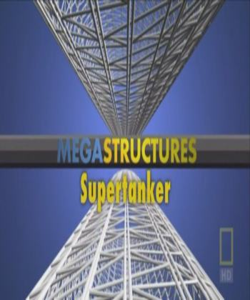 National Geographic: ���������������: ��������������. ������������ - (MegaStructures: Supertanker)
