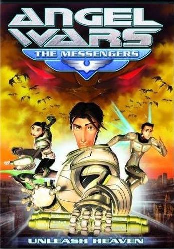Ангел Войны: Посланники - (Angel Wars: The Messenger)