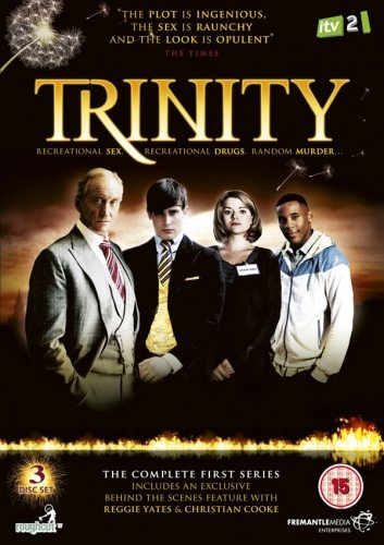 Троица - (Trinity)