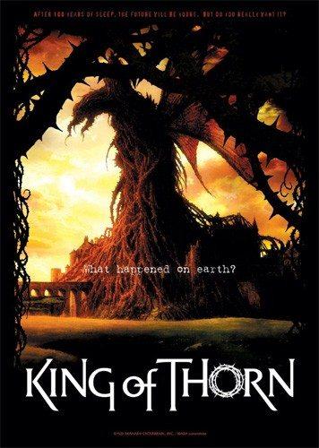 Король Терний (Повелители терний) - (Ibara no Ou (King of Thorn))