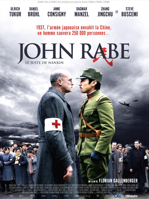 Джон Рабе - (John Rabe)