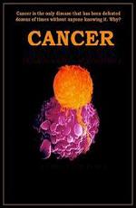 Рак - (Cancer)