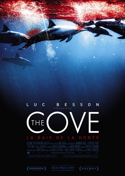 ����� - (The Cove)