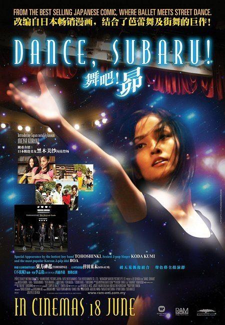 Taнцyй, Cyбapy! - (Dance Subaru)