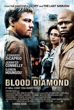 Кровавый алмаз - Blood Diamond