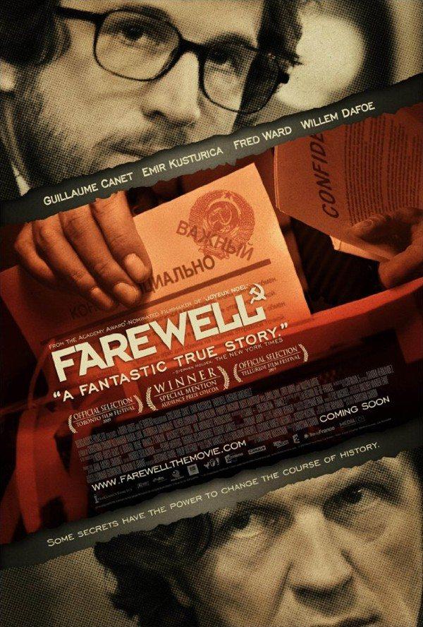 Прощальное дело - (L'affaire Farewell)