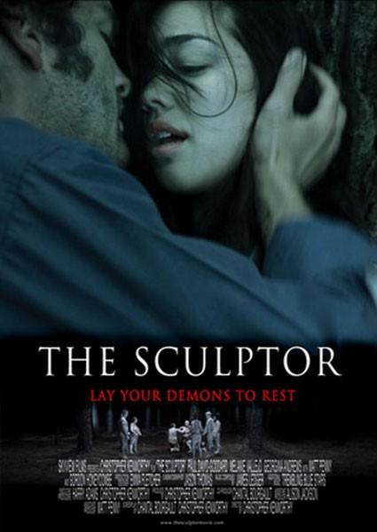 Скульптор - (The Sculptor)