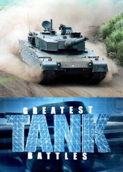 Discovery: ������� �������� �������� : ������� ����� - (Greatest Tank Battles : The Battle Of Kursk)