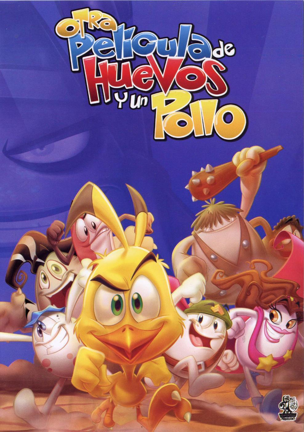 Приключения яиц и цыпленка - (Otra pelicula de huevos y un pollo)