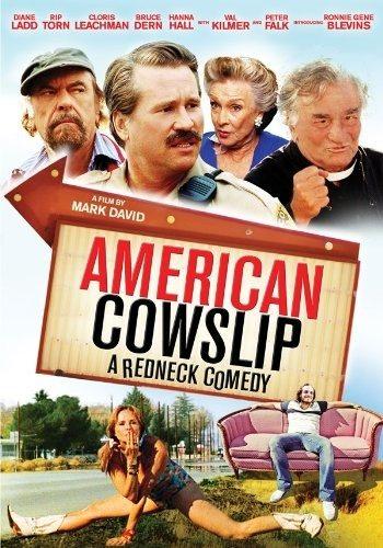 Американский первоцвет - (American Cowslip)