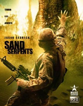 Змеи песка - (Sand Serpents)