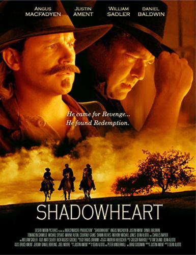 Темное сердце - (Shadowheart)