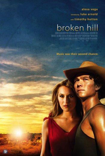 Брокен Хилл - (Broken Hill)