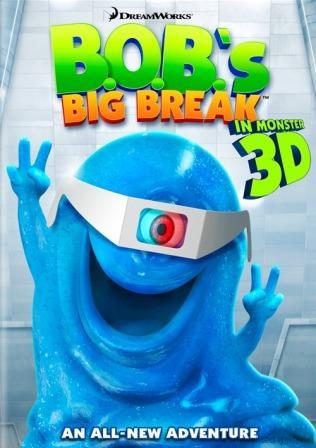 Большой отрыв БОБа - (B.O.B.'s Big Break)
