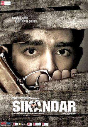 Сикандар - (Sikandar)