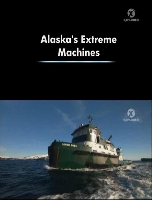 Экстремальные машины Аляски - (Alaska's Extreme Machines)