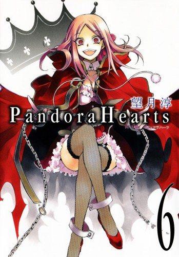 Сердца Пандоры - (Pandora Hearts)