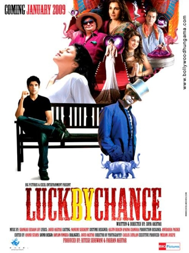 ���� �� ����� - (Luck By Chance)