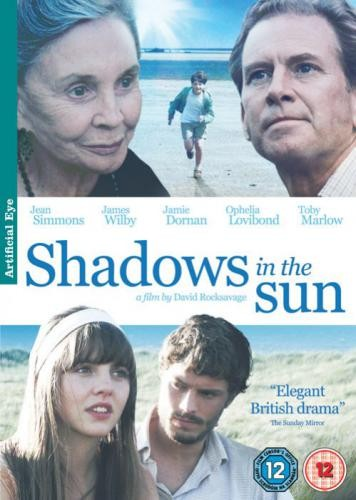 ���� �� ������ - (Shadows in the Sun)