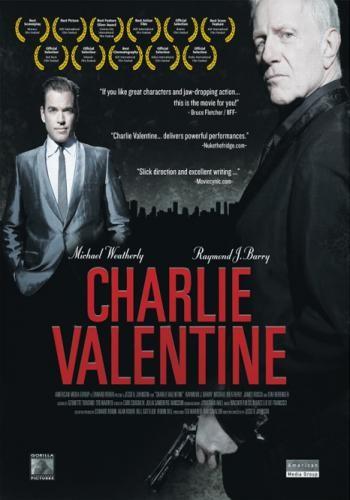 Чарли Валентин - (Charlie Valentine)