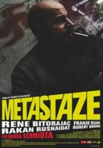 Метастазы - (Metastaze)