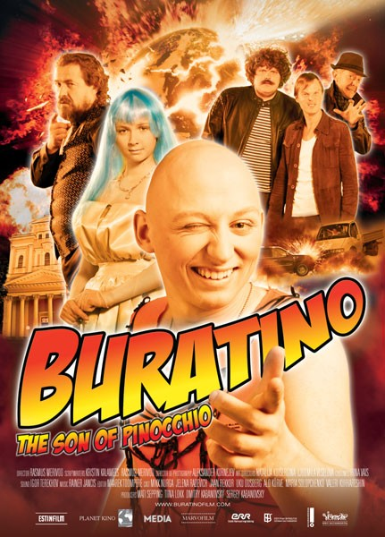 Буратино - (Buratino)