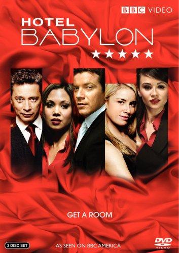 """Отель """"Вавилон"""" - (Hotel Babylon)"""