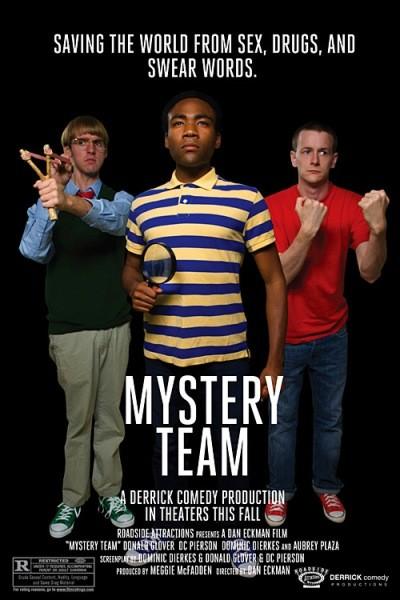 Тайная команда - (Mystery Team)