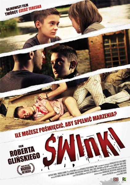 Свинки - (Swinki)