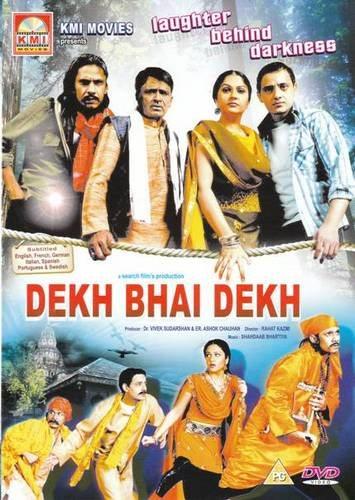 Око за око - (Dekh Bhai Dekh: Laughter Behind Darkness)