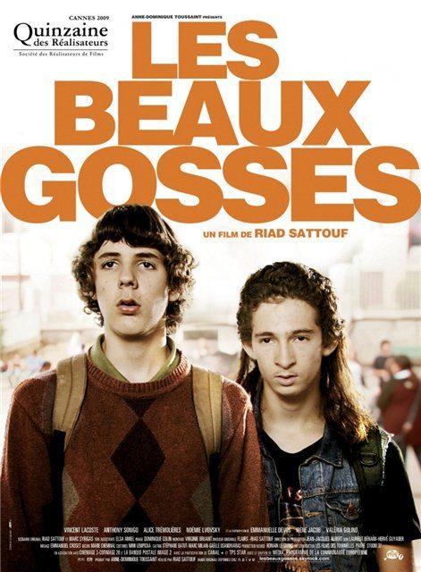 Красивые парни - (Les beaux gosses)
