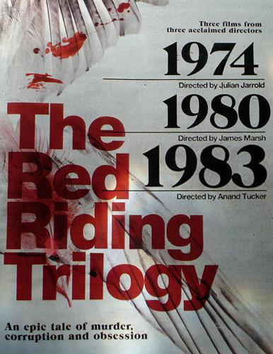 Красный райдинг: 1983 - (Red Riding: 1983)