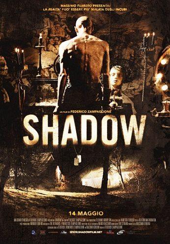 Тень - (Shadow)