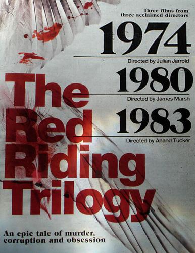 Красный райдинг: 1974 - (Red Riding: 1974)