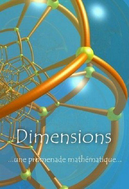 Измерения - (Dimensions)