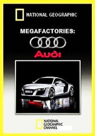 National Geographic: Суперсооружения. Мегазаводы: Ауди R8 - (MegaStructures. MegaFactorie: Audi R8)