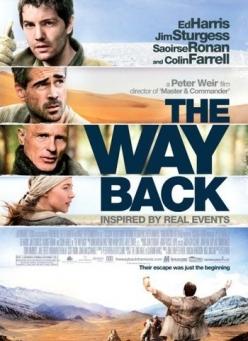 Путь домой - The Way Back