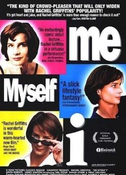 Я, опять я и снова я - Me Myself I