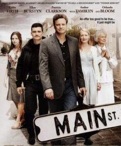 ������� ����� - Main Street