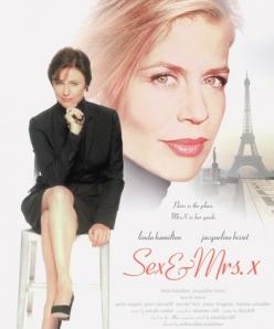 Пари Матч - Sex $ Mrs. X